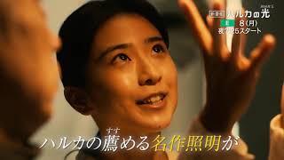 mqdefault 556 - ドラマ「ハルカの光」 黒島結菜