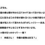 mqdefault 558 150x150 - COLOR / 木村カエラ【ドラマ プリティが多すぎる 主題歌】