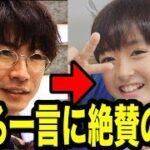 mqdefault 577 150x150 - 【内村颯太】文豪少年!プロモーション映像