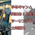 mqdefault 579 150x150 - 【内村颯太】文豪少年!プロモーション映像