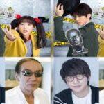"mqdefault 668 150x150 - ✅  ほぼ""声優""のみのキャストによって繰り広げられるドラマ「声優探偵」が、テレビ東京にて3月5日深夜1時53分より4週連続で放送される(最終話のみ深夜2時8分より放送)。本作は、ある事件をきっかけに"