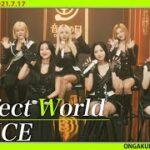 mqdefault 355 150x150 - TWICE「Perfect World」【音楽の日】