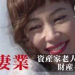 mqdefault 505 150x150 - 木村佳乃・主演!『後妻業』DVD-BOX 2019年7月3日発売!